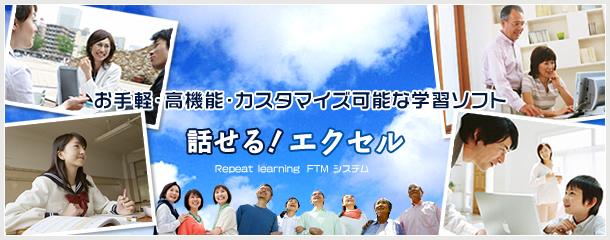 Home 英単語ソフト 英語教材 英単語 暗記